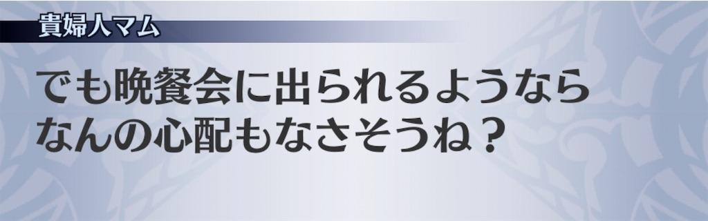 f:id:seisyuu:20200302150237j:plain