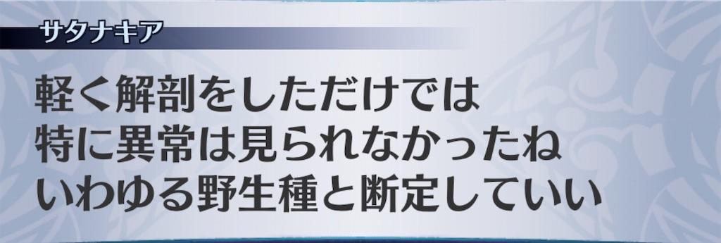 f:id:seisyuu:20200302150651j:plain