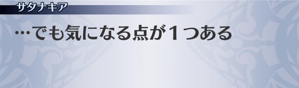 f:id:seisyuu:20200302150655j:plain