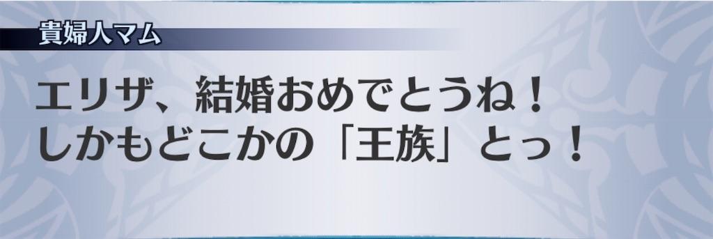 f:id:seisyuu:20200302152050j:plain