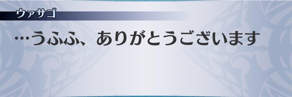 f:id:seisyuu:20200302152209j:plain