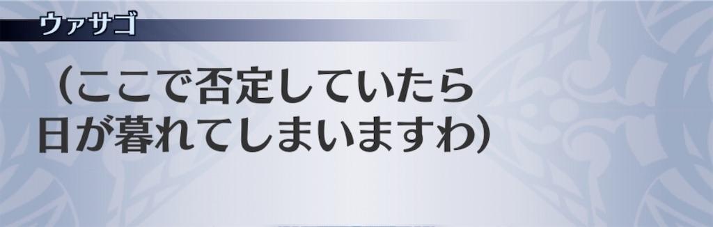 f:id:seisyuu:20200302152350j:plain