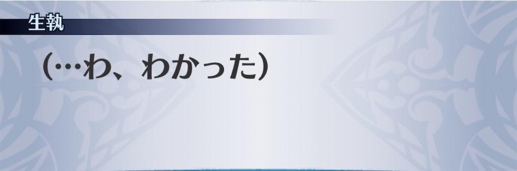 f:id:seisyuu:20200302152358j:plain