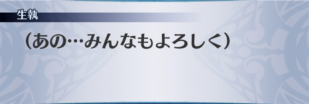 f:id:seisyuu:20200302152458j:plain