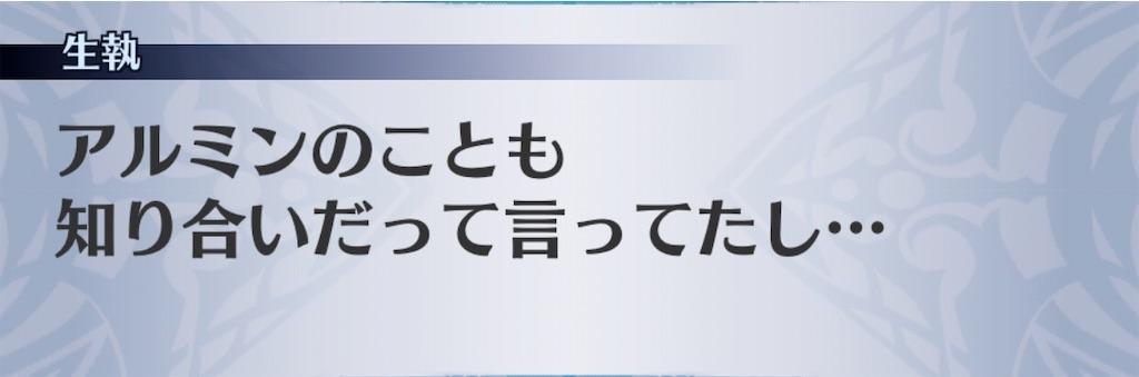 f:id:seisyuu:20200302152511j:plain