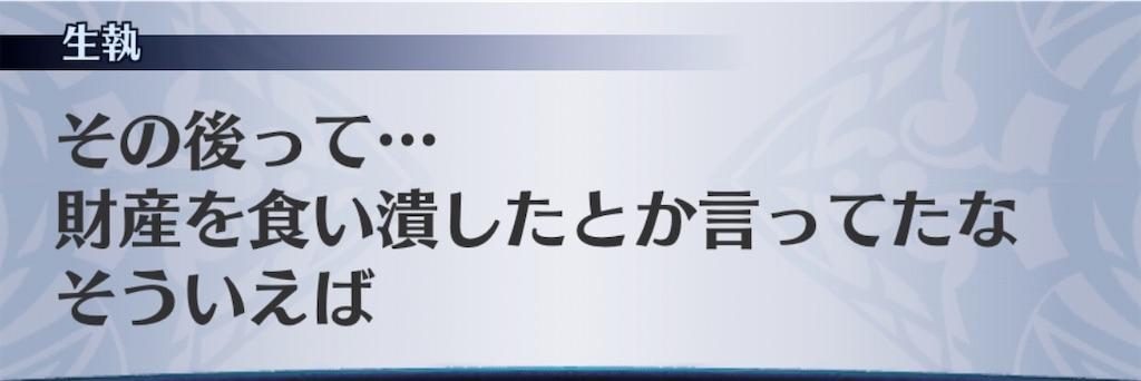 f:id:seisyuu:20200302153105j:plain