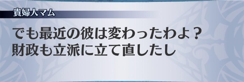 f:id:seisyuu:20200302153255j:plain
