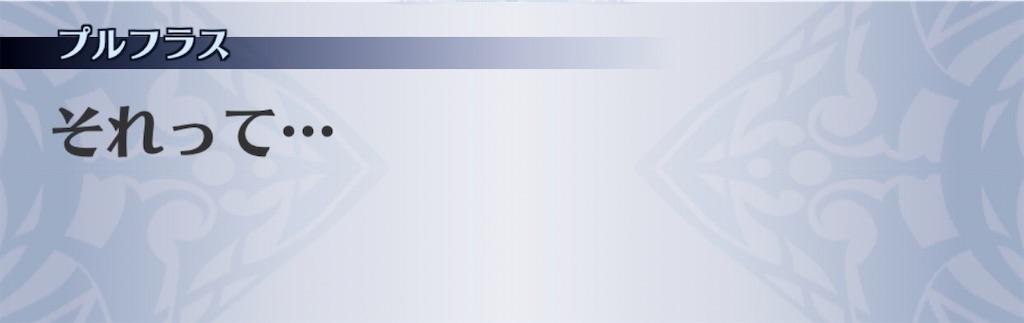 f:id:seisyuu:20200302153300j:plain