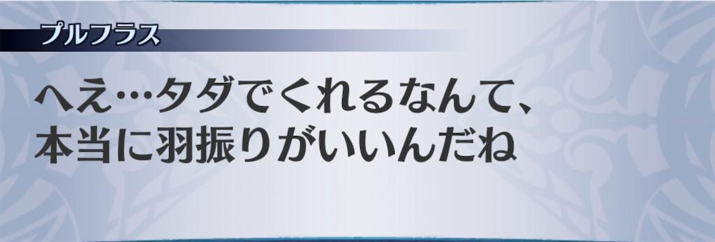 f:id:seisyuu:20200302153355j:plain