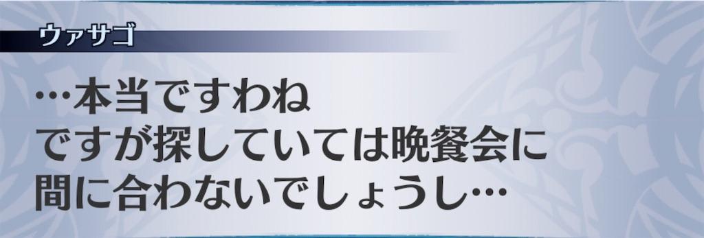 f:id:seisyuu:20200302153600j:plain