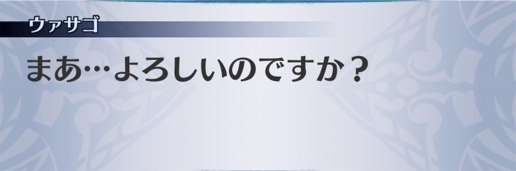 f:id:seisyuu:20200302154258j:plain