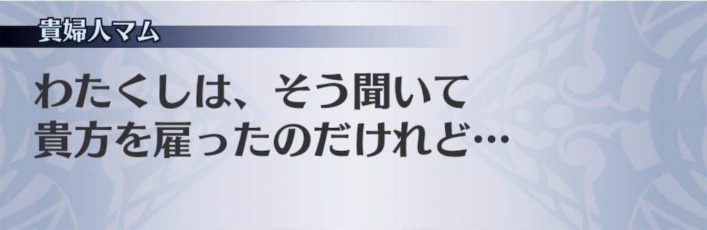 f:id:seisyuu:20200302185433j:plain