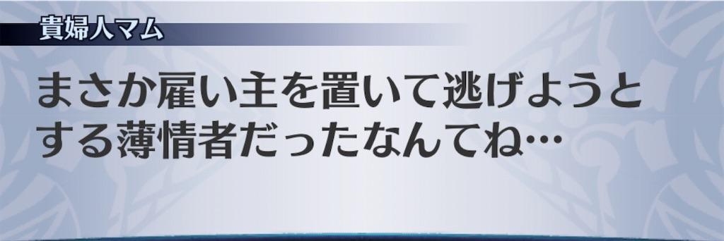 f:id:seisyuu:20200302185438j:plain