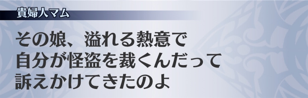 f:id:seisyuu:20200302185812j:plain