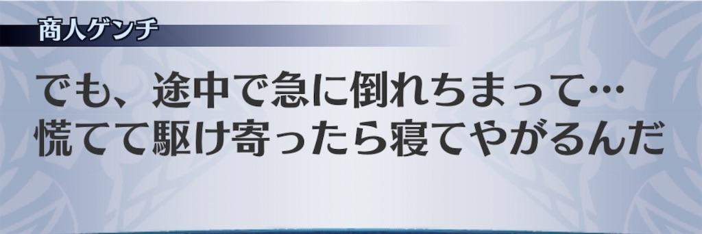 f:id:seisyuu:20200302185900j:plain