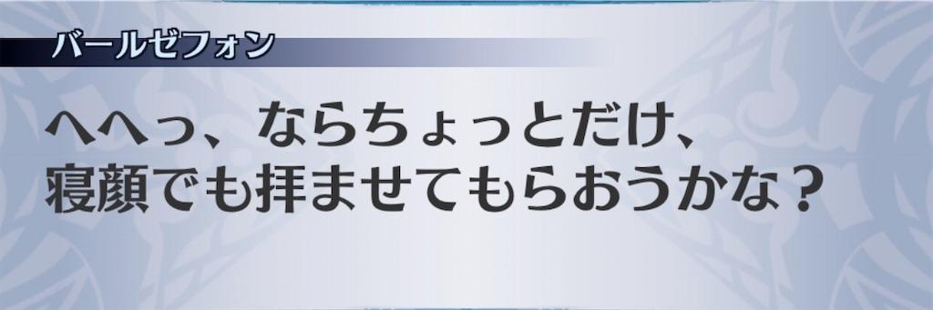 f:id:seisyuu:20200302190014j:plain