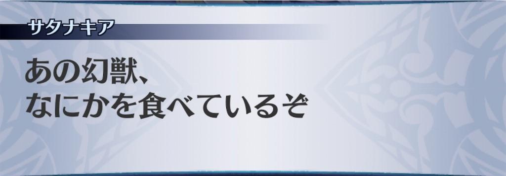 f:id:seisyuu:20200302190117j:plain