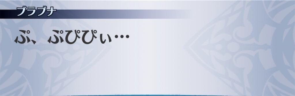 f:id:seisyuu:20200302190305j:plain