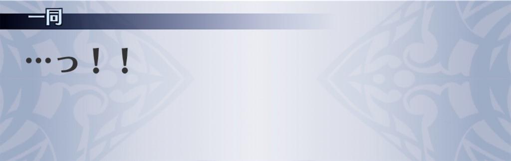 f:id:seisyuu:20200302190540j:plain
