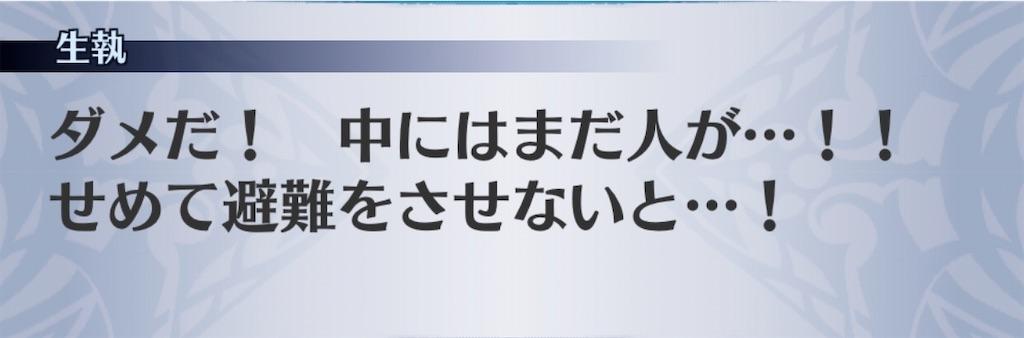 f:id:seisyuu:20200302190555j:plain