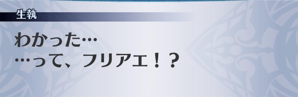 f:id:seisyuu:20200302190646j:plain