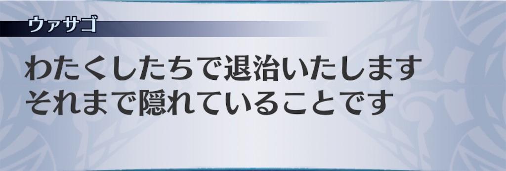 f:id:seisyuu:20200302190854j:plain