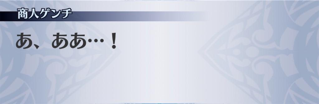 f:id:seisyuu:20200302190858j:plain