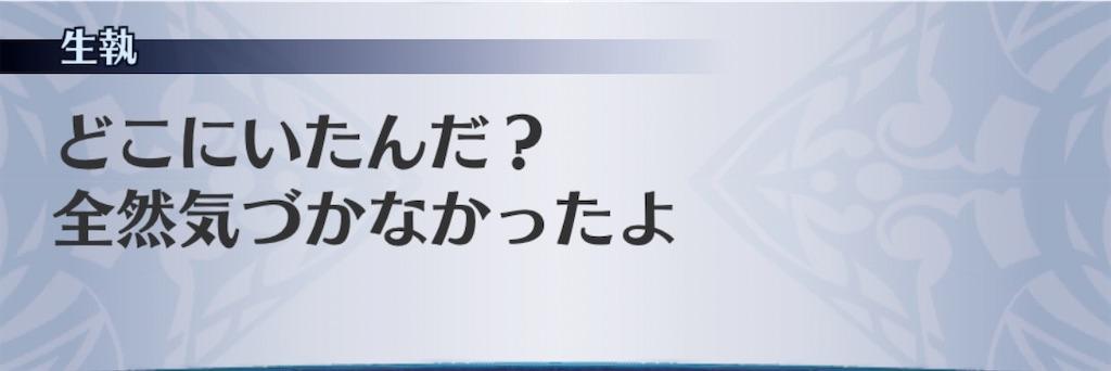 f:id:seisyuu:20200302191016j:plain