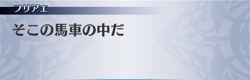 f:id:seisyuu:20200302191021j:plain