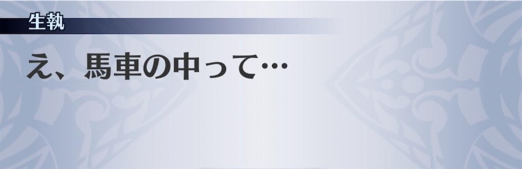 f:id:seisyuu:20200302191027j:plain