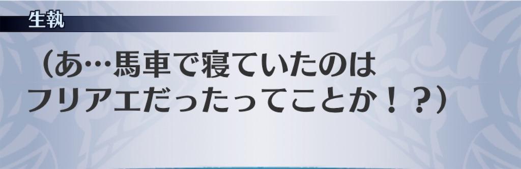 f:id:seisyuu:20200302191032j:plain