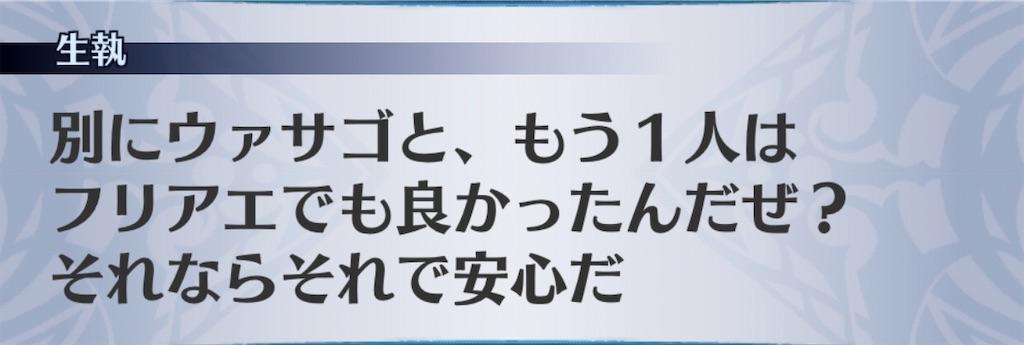 f:id:seisyuu:20200302191510j:plain
