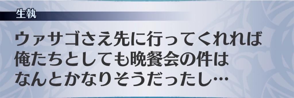f:id:seisyuu:20200302191606j:plain