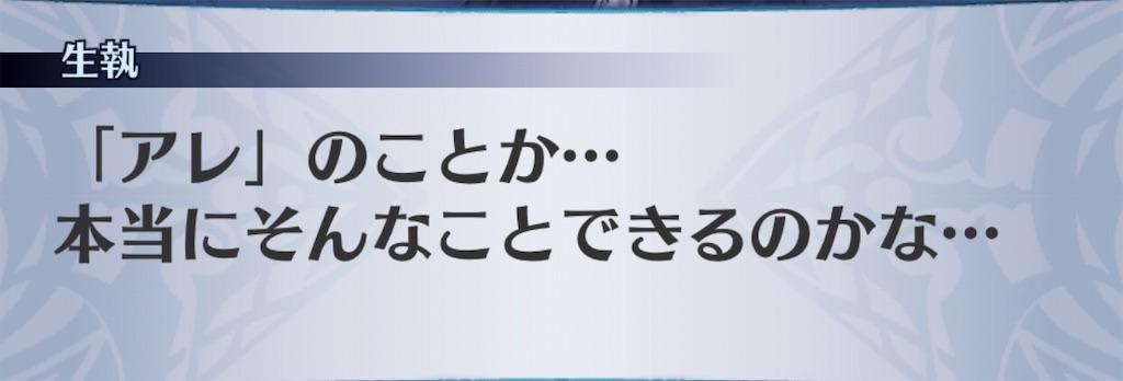 f:id:seisyuu:20200302191620j:plain