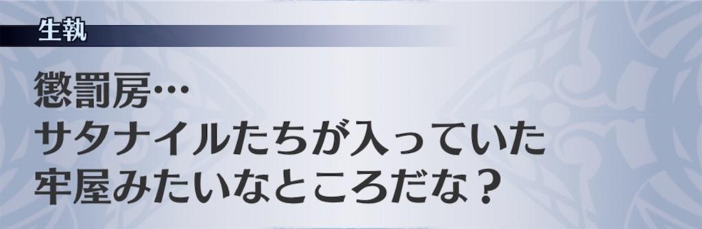 f:id:seisyuu:20200302203214j:plain