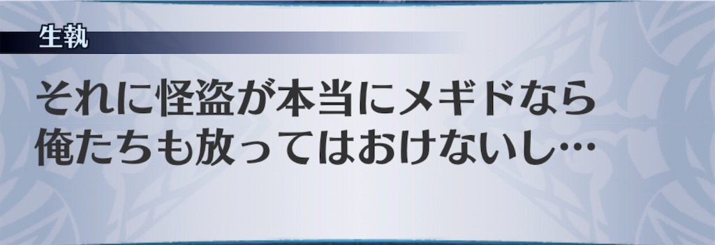 f:id:seisyuu:20200302203732j:plain