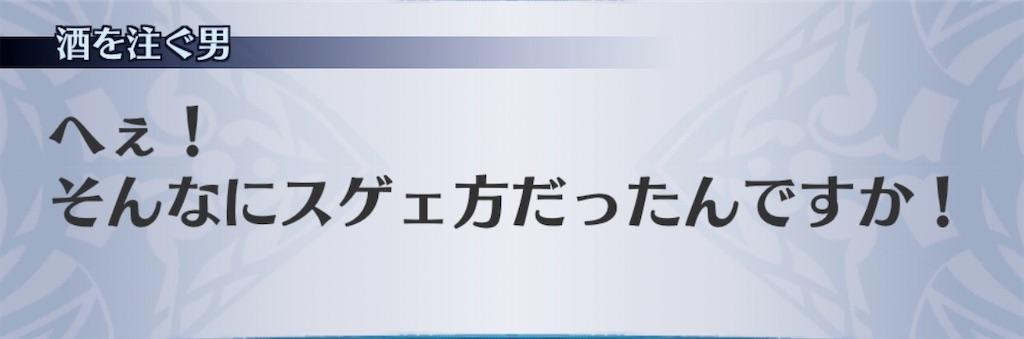f:id:seisyuu:20200303172027j:plain