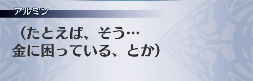 f:id:seisyuu:20200303174649j:plain