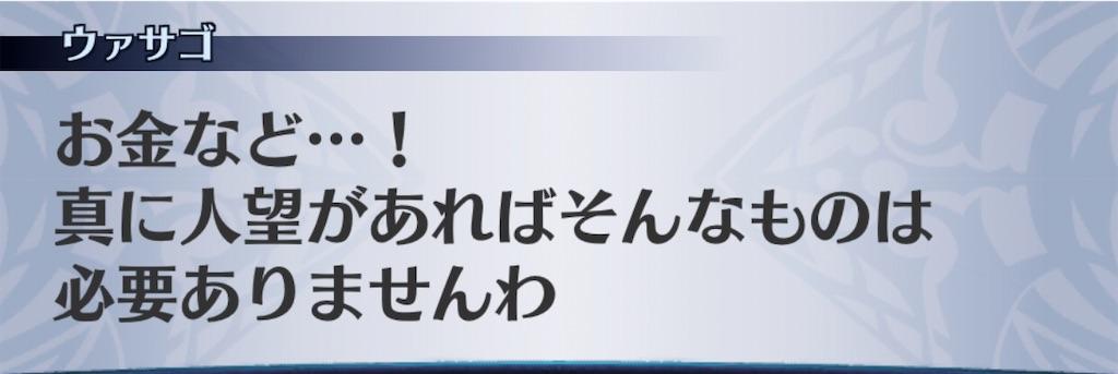 f:id:seisyuu:20200303174658j:plain