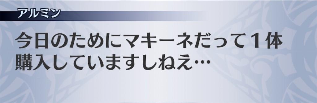 f:id:seisyuu:20200303174750j:plain