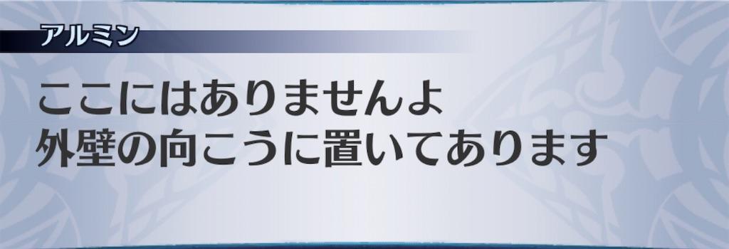 f:id:seisyuu:20200303175207j:plain