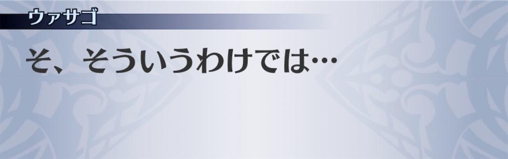 f:id:seisyuu:20200303175650j:plain