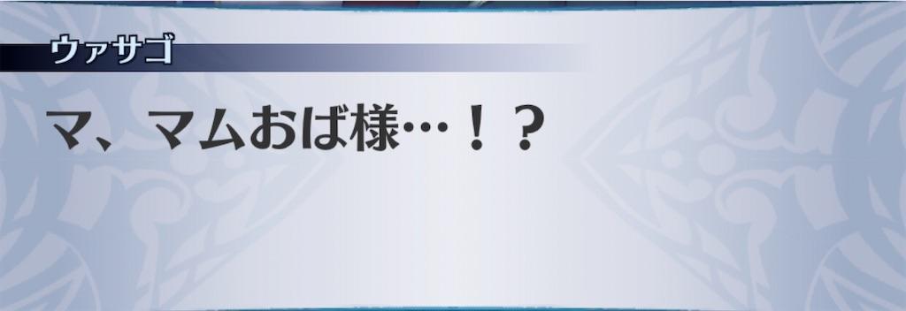 f:id:seisyuu:20200303175813j:plain