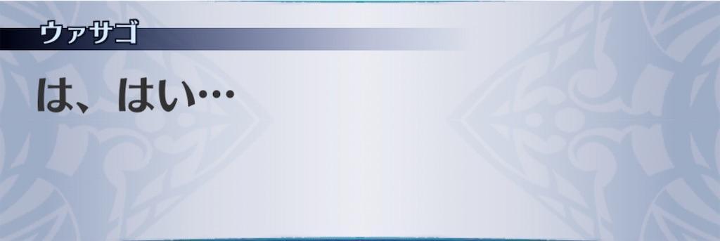 f:id:seisyuu:20200303175943j:plain