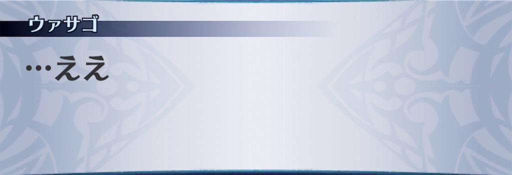 f:id:seisyuu:20200303180123j:plain