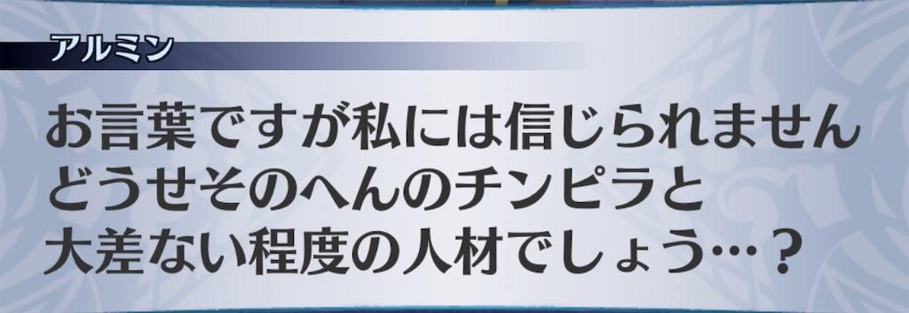 f:id:seisyuu:20200303180237j:plain