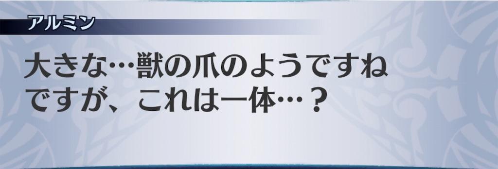 f:id:seisyuu:20200303180451j:plain