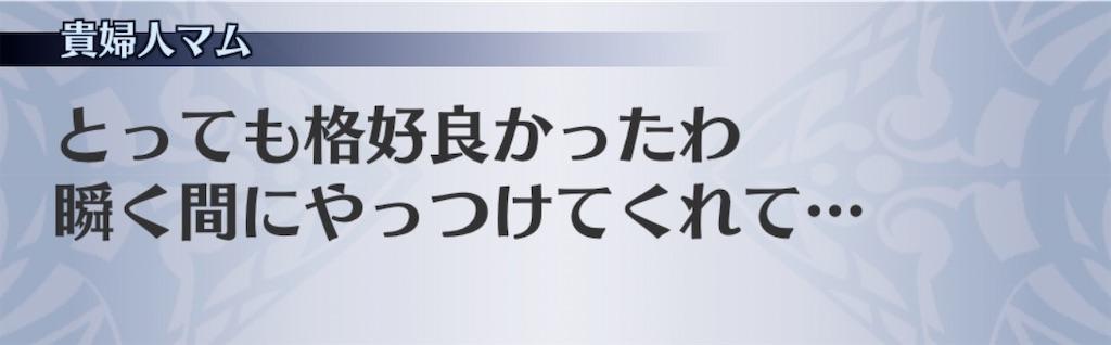 f:id:seisyuu:20200303180638j:plain