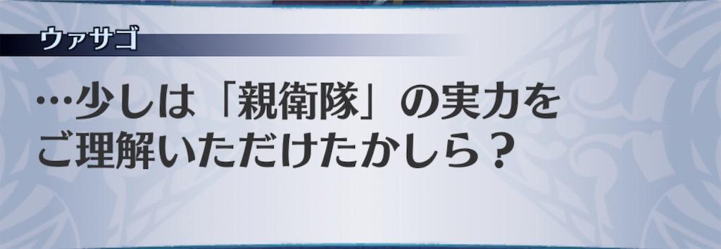 f:id:seisyuu:20200303180756j:plain