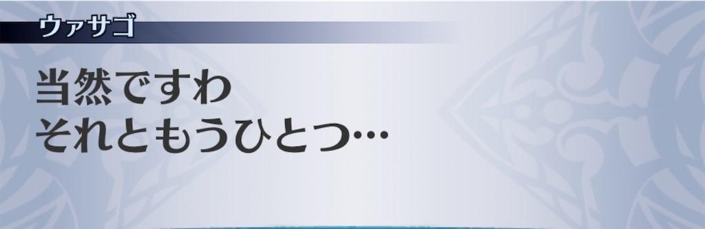 f:id:seisyuu:20200303181019j:plain